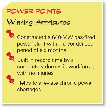 Attaqa Power Plant