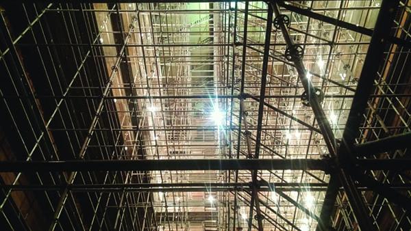 scaffold_splash