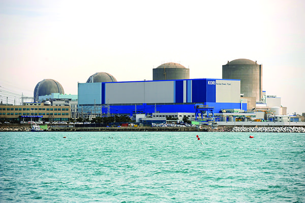 Fig 1_Kori-nuclear-power-plant