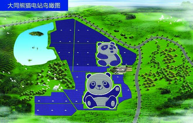 Fig 5_Panda solar plant_cmyk