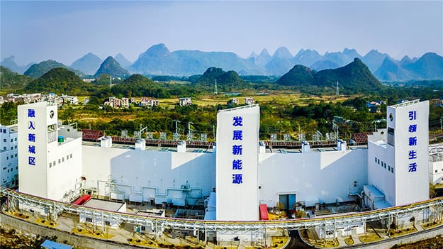 Huaneng Guilin Gas Distributed Energy Project (Courtesy: GE Power)