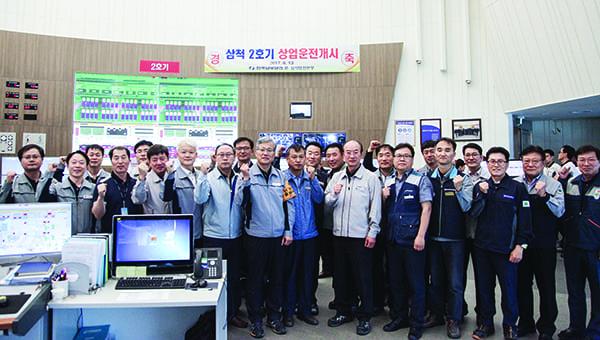 Fig 1_Samcheok power plant