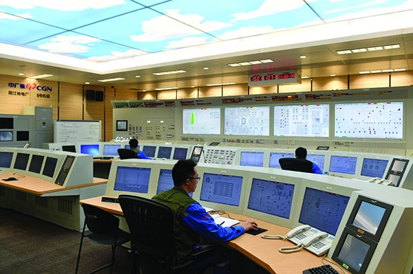 Yangjiang-nuclear-power-plant-control-room
